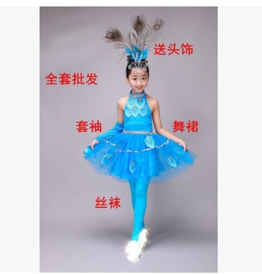 Новые детские костюмы; юбки для танцев для девочек; национальный танец павлина; одежда для выступлений(рост 90-160 см - Цвет: 2