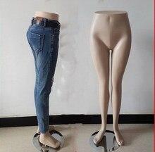 New 115cm female gymnast feet,model dummy,foot paspop,stand Lower plastic body mannequin foot manikin pants lower body M00411 mjx x601h lower body shell gold