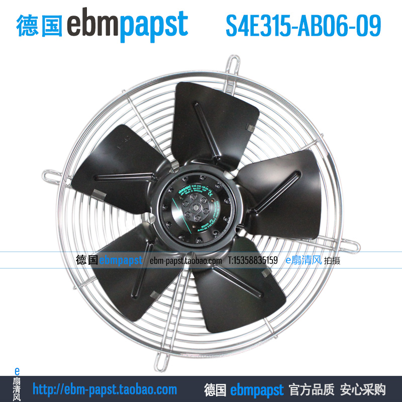 ebm papst S4E315-AB06-09 AC 230V 0.43A 0.58A 96W 103W 315x315mm Server Square fan ebm papst 4800z 4800 z ac 115v 0 16a 0 14a 13w 12w 120x120x38mm server square fan