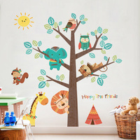 Animal Tree Wall Sticker Decals Children Kids Baby Room Nursery Bedroom Wall Stickers Home Decor Living Room Tree Wall Decor