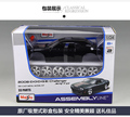 2008 Dodge Challenger SRT8 1:24 Maisto  Assembled car model DIY Fast & Furious American Muscle Car kids toy simulation gift
