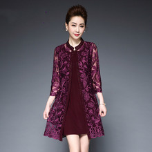 купить Middle Aged Women Two Piece Lace Dress Vestidos New 2019 Spring O-neck 3/4 Sleeve Red Bodycon Midi Party Dresses Plus Size по цене 3225.6 рублей