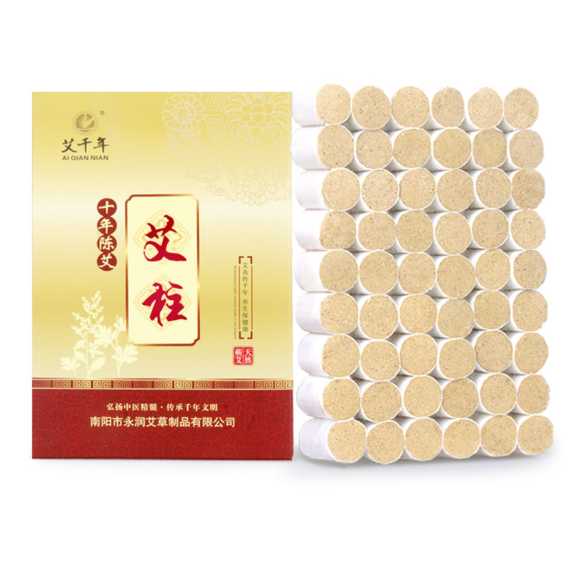 108 pcs acupuncture massage column pure moxibustion moxa rod Ai leaves eye and facial massage 7mm diameter copper moxibustion rod beauty spa with 10 pcs moxa stick acupuncture map