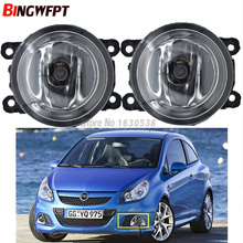 2PCS Car light sources Halogen Fog Lamps Car styling Fog Lights 1SET For Opel Corsa D OPC 2007-2011