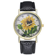 Woman Sunflower Pattern Watches Fashion Ladies Watches Leather Band Analog Quartz Round Wrist Watch Casual Clock Montre Femme Q3(China)