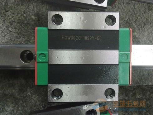 100% genuine HIWIN linear guide HGR35-2300MM block for Taiwan hiwin 100% genuine linear guide block hgh15ca hiwin