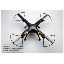 New Arrival X8W FPV WiFi Real Time 6 Axis with Camera RC Drone Quadrocopters with Radio Control Super UFO Gifts for the New Year