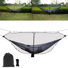 Portable Ultralight Tents Outdoor Camping 2 Person Hammock Hunting Nylon Hammock Mosquito Net High Strength Mesh Hanging Bed ultralight mosquito net hunting hammock camping mosquito net travel mosquito net leisure hanging bed for 2 person outdoor