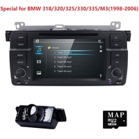7 Inch WINCE Car Monitor DVD Multimedia Player For BMW E46 M3 Radio GPS Navigation Bluetooth