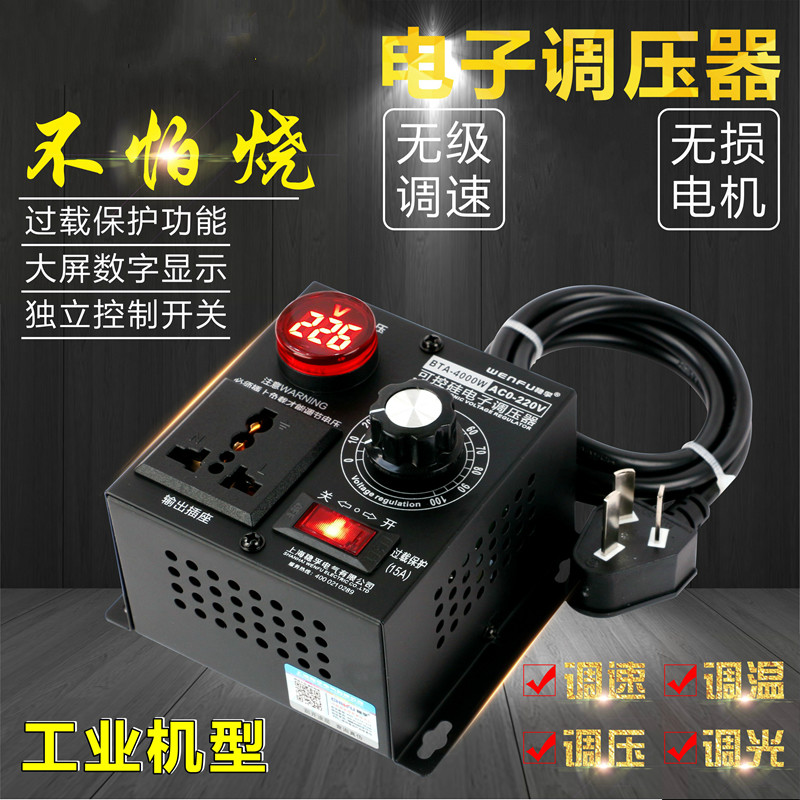 4000W High Power Thyristor Electronic Voltage Regulator Motor Fan Electric Drill Variable Speed Governor Thermostat 220V professional voltage regulators 4000w 220v high power scr speed controller electronic voltage regulator governor thermostat t25