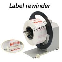 Automatic bar code label rewinding machine QQTCW Q5 two way label rewinding device stickers paper turning machine 100~240V