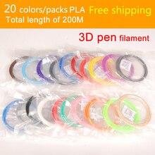 3D ручка Принтер Накаливания 1.75 мм 20 цветов каждый цвет 10 МПЛА Пера 3D 3D Принтер Печати Рисунок Пером Подарок продаж