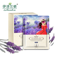 ISILANDON Lavender Oil Steam Eye Mask Face Care Skin Dark Circle Eye Bags Eliminate Puffy Eyes Fine Line Wrinkles Anti Aging