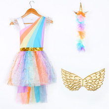 2019 New Girls Unicorn Tutu Dress Pastel Rainbow Princess Birthday Party Children Kids Halloween Costume XL