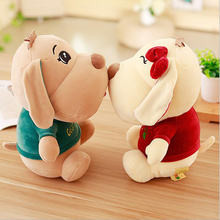 цена на Hot Sale Dog Wearing Plush Toy Eiderdown Cotton Stuffed Toys Plush Doll Children Kids Birthday Gift