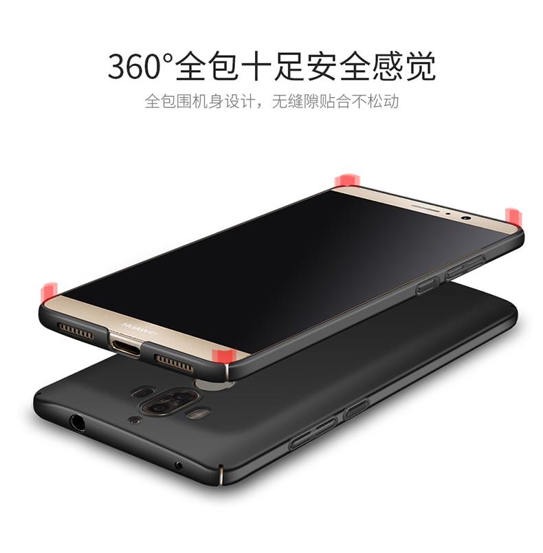 WolfRule για κάλυμμα θήκη Huawei Mate 9 Anti Knock - Ανταλλακτικά και αξεσουάρ κινητών τηλεφώνων - Φωτογραφία 3