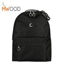 Луна дерева Вышивка Луны крест рюкзак подростков однотонные парусиновые школьная сумка Обувь для девочек корейская мода Повседневное большая дорожная сумка Mochila