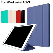 For Ipad Mini1/2/3 Durable Ultrathin Smart Cover Tablet Protection Cover Soft Sh