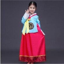 Present girls children's clothing traditional dress Korean costumes ethnic minorities Korean hanbok dancing dresses 90-160cm