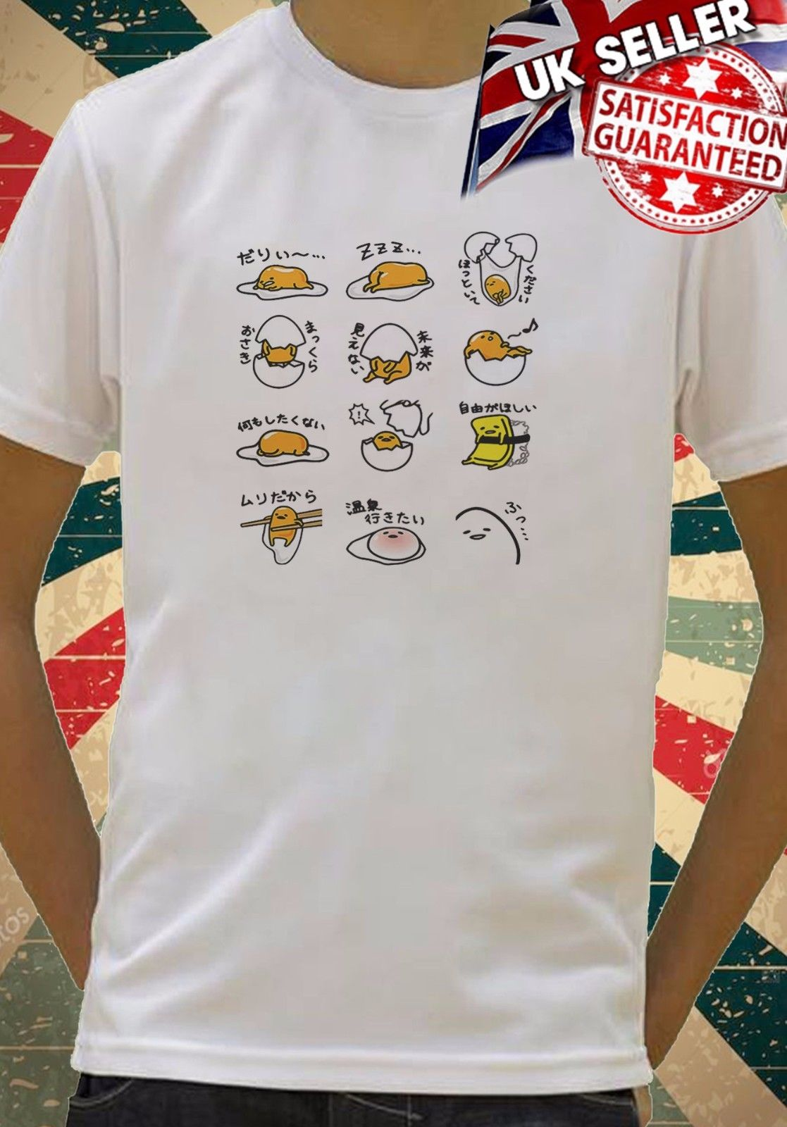 God Of War Face T-Shirt Gaming Geek Men/'s Loose Fit Casual T-Shirt
