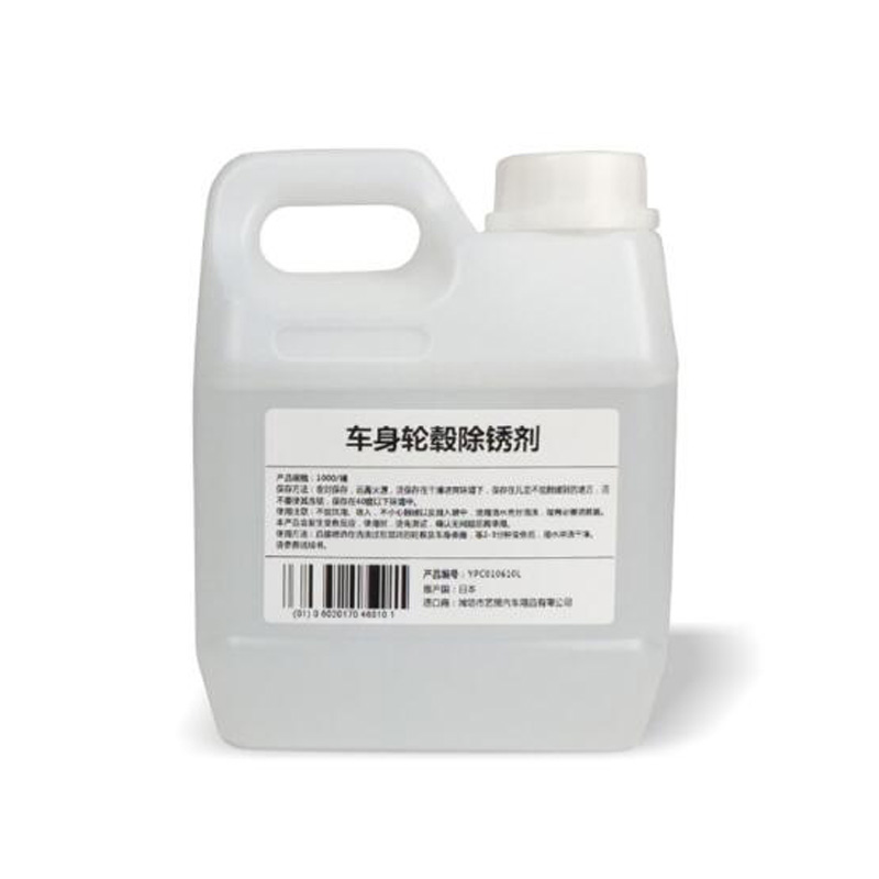 1L car paint rust remover agent for car wheel rust remover liquid for tire stainless steel metal rust remover car care product