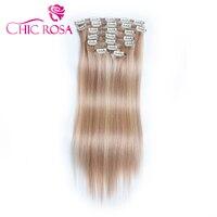 Шикарный ROSA зажим в волосах фортепиано Цвет 22 дюймов 110 г человеческих волос 10 шт. P12/16/ 613 полный Начальник Волосы remy 3 цвета Aviliable