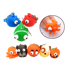 Fun Animal Keychain Toys Soft Glue Kneading Rubber Cute Duck Frog Fashion Keychain Mini Key Jewelry Toys Children's Gifts