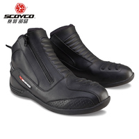 SCOYCO Moto Racing Leather Boots Motorcycle Boots Shoes Motorbike Riding sport road SPEED professional botas Men Black MBT002