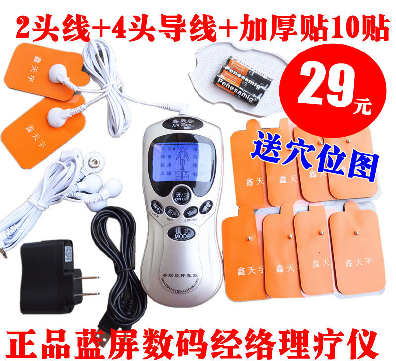 Digital meridian therapy instrument household electronic electric massage device cervical full-body massage device rechargeable multifunctional meridian massage the whole body of household authentic cervical vertebra acupuncture pulse fields p