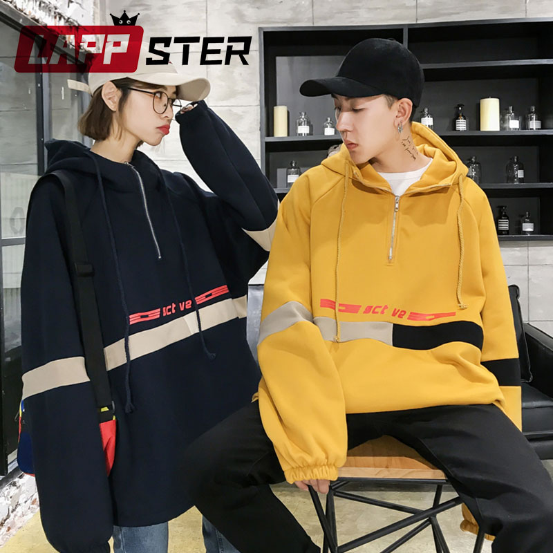 LAPPSTER Women Oversized Yellow Hoodies 2019 Harajuku Kpop Sweatshirt Women Streetwear Hip Hop Pullover Velvet Hooded Hoodie