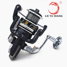 LIEYUWANG Reel SSG series 12+1BB 5.2:1 Aluminum Spool Spinning Fishing Reel