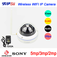 5MP/3MP/2MP 15pcs Infrared Leds H.265+ ICsee 25fps 128GB ONVIF Audio indoor Explosion proof WIFI IP Dome Camera Free Shipping