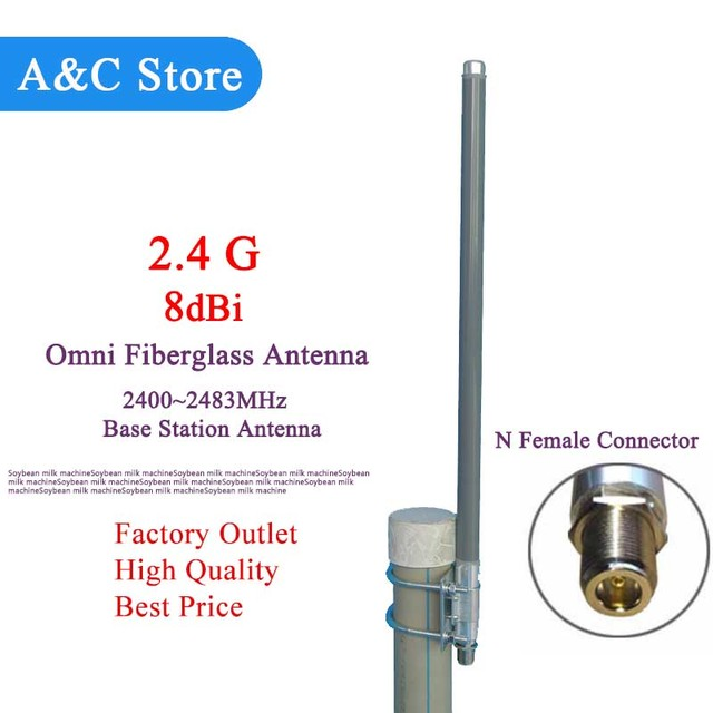 2.4g wifi antenna omni antenna fiberglass antenna 8dBi 2.4g wireless router fiberglass base antenna video monitor N female