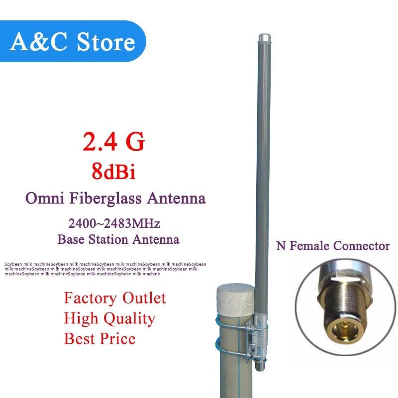 Antenne wifi 2.4g antenne omni antenne en fibre de verre 8dBi 2.4g routeur sans fil antenne de base en fibre de verre moniteur vidéo N femelle