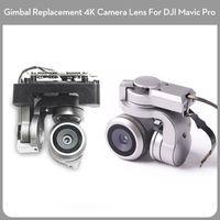 Genuine DJI Mavic Pro Drone Gimbal Camera FPV HD 4K Video Replacement Repair Parts Accessories Lens DJI Mavic Gimbal