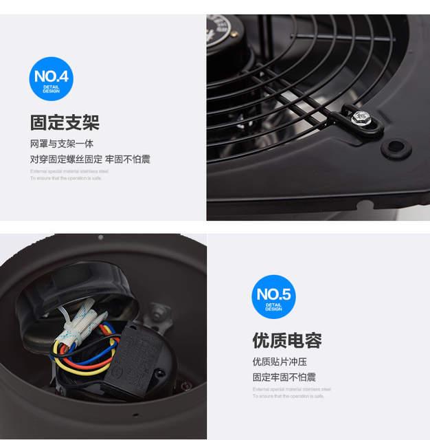 16 inch industrial exhaust fan high speed kitchen smoke
