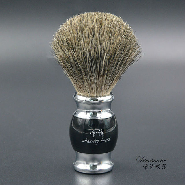 shave brush pure Badger Hair with Resin Handle and metal china brush supplies vintage hand-crafted shaving brush