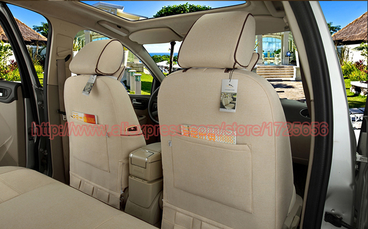 SU-HYBE004B car cover set seats for cars (2)