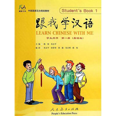 Учить китайский со мной книга английского издания в Английский для китайских начало 2CDs