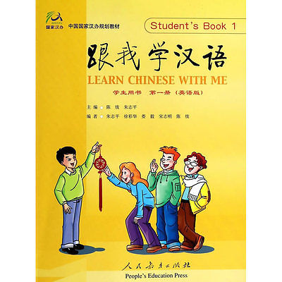 Learn Chinese With Me Book English edition in English for Chinese starters 2CDs storyfun for starters mov and flyers2ed movers2 sb