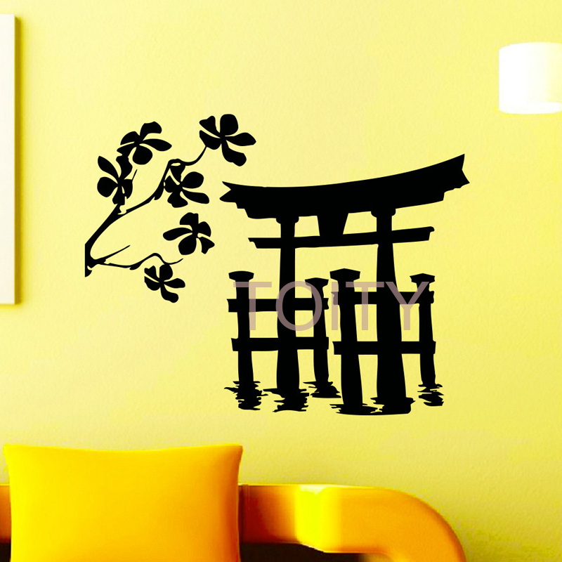 Japanese Torii Gate Silhouette Sticker Vinyl Decals Wall Decor ...
