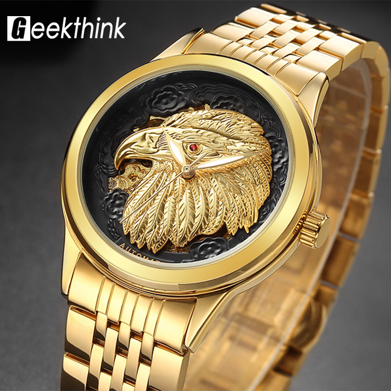 GEEKTHINK Creative 3D Curve Automatical Watches Men Stainless Steel Band Top luxury brand Mechanical Wrist Watch