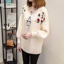2017 autumn winter Korean model shoulder flowers embroidery lantern sleeve recent candy Sweater Cardigan