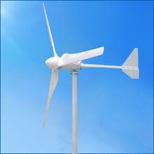 Free Shipping HAWT 1KW 48V AC Wind Generator/ Wind Turbine