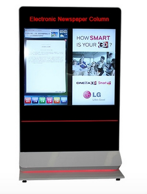 55 65 84 Inch Dual LCD Screen PCbuilt In Floor Standing Shopping Mall LCD Digital Signage  Display