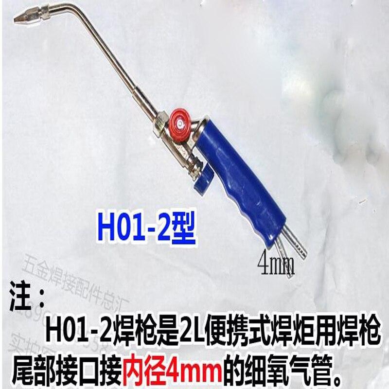Mini H01-2 Gas Welding Cutter Torch Oxy-acetylene Oxy-propane Repair Cutting