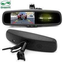Moniteur de stationnement HD avec support d'origine, 4.3 pouces, à gradation automatique, Anti-éblouissement, pour rétroviseur de voiture, connexion à la caméra de recul