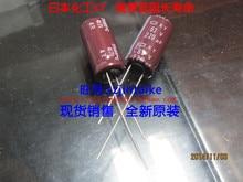 30 ШТ. Импортированы NIPPON электролитический конденсатор 63V220UF 10X20 КЕНТУККИ серия высокочастотной низкое сопротивление длинные бесплатная доставка