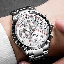 LIGE Watch top brand luxury steel LIGE9838