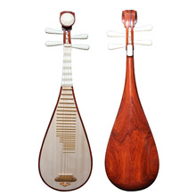 High Quality 4 Strings Lute Pipa Handmade Rosewood Chinese Folk Instruments For Adult